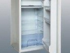 enocak-tezgah-seviyesi-buzdolabi-bc-90