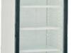 Şenocak-sise-sogutucu-d-372-scm-4c