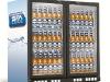 frigoglass-mv-250-back-bar